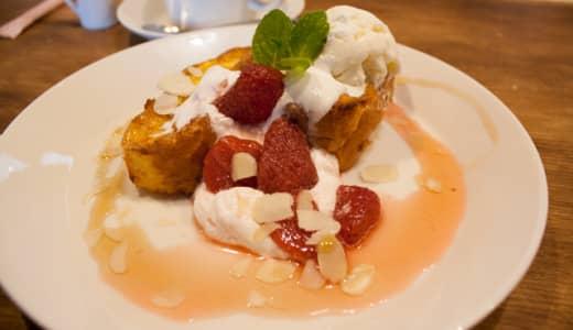 滑川「TSUKINOWINE(ツキノワイン)」でスウィーツビザのフルーツフレンチトースト