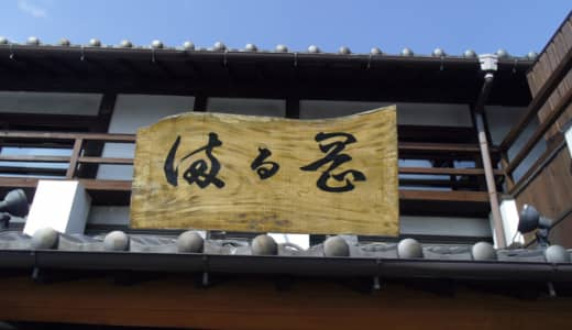 創業140年以上の料亭レトロな建物にも注目。行田「満る岡(まるおか)」のうな重