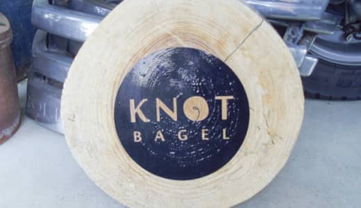 東松山「KNOT BAGEL(ノットベーグル)」でスウィーツビザ