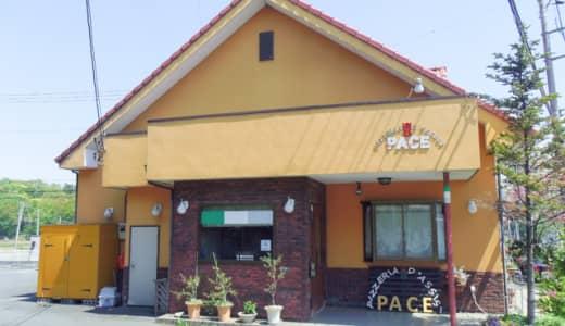 東松山「PACE(パーチェ)」でランチパスポートのマルゲリータピッツア