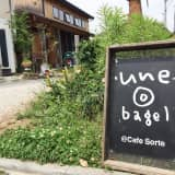 日高「unebagelatCafeSorte(ウネベーグルatカフェソルテ)」期間限定蔵のベーグルカフェ