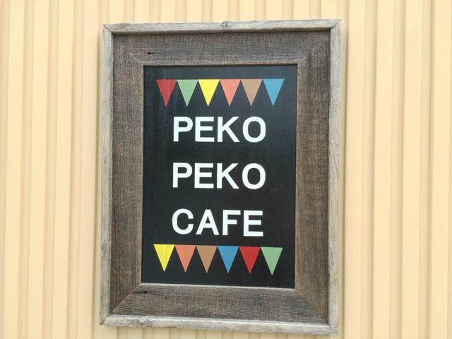 行田「PEKOPEKOCAFE(ペコペコカフェ)」でスウィーツビザのケーキセット
