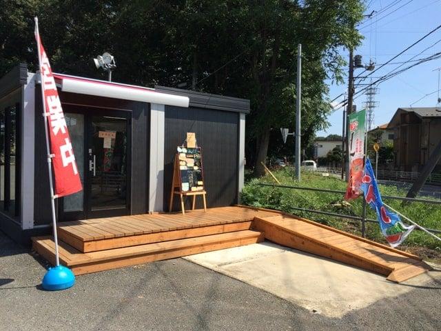 北本「伊藤ふぁーむ直売所」暑い日もさっぱり。自家製トマトスムージー