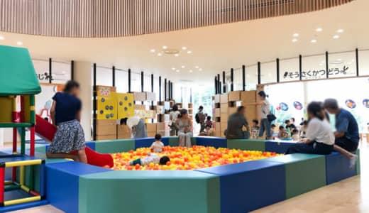 北本児童館のボールプール