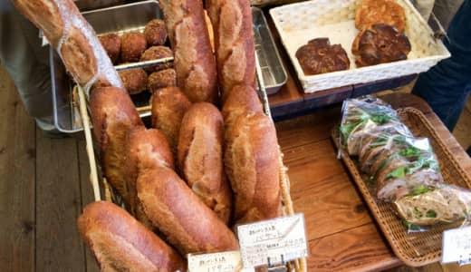 前橋「政次郎のパン」
