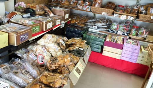 深谷「松崎米菓」せんべい工場直売所