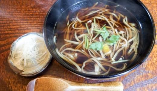 行田の足袋蔵を改装したお店「蕎麦あんど」の親子丼と蕎麦セットランチ
