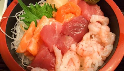 熊谷「采帆久亭(さいほくてい)」でランチパスポートの海鮮丼