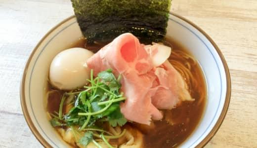 川島「中華そば四つ葉」埼玉の人気ラーメン店!