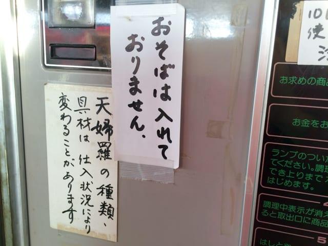 行田・鉄剣タロー