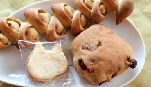行田「翠玉堂」のパン
