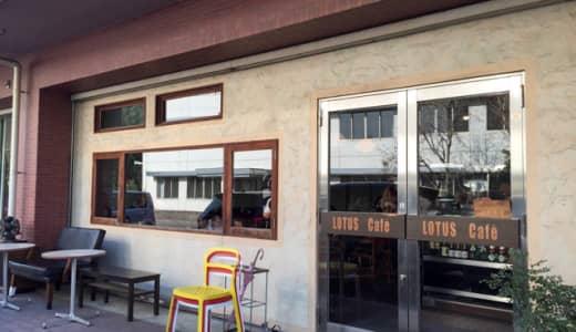 深谷「LOUTUS cafe(ロータスカフェ)」2店舗め「IGARASHI COFFEE(イガラシコーヒー)」2016年4月23日オープン