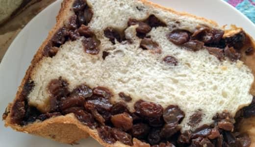 さいたま新都心コクーン2「Bakery&Table(ベーカリー&テーブル)箱根」のぎっしりレーズンパン