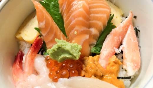 行田「ふじみ鮨」海鮮丼680円のお得ランチ