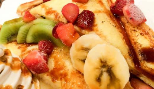 モラージュ菖蒲「倉式珈琲店」でモーニング。クロックムッシュ風サンドとフレンチトーストも追加
