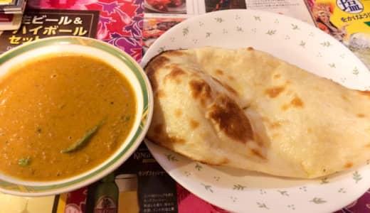 桶川「インド料理サッカール」のお食事セット(チキンカレー&ナン)のランチが当選!
