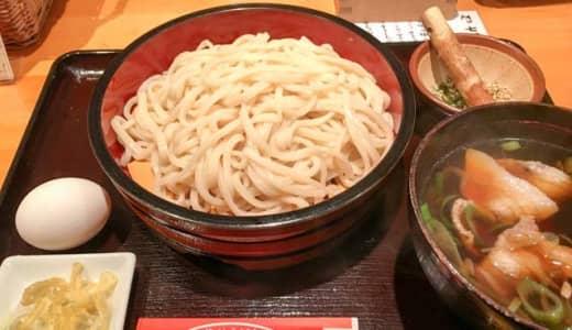 熊谷駅「熊谷うどん熊たまや」地元食材を使用しているこだわりのお店