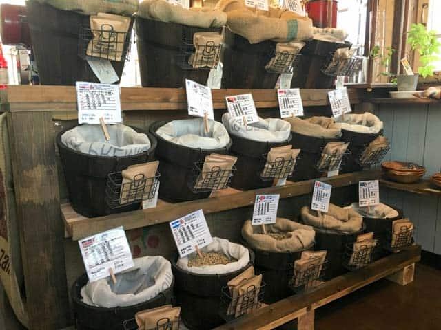 ハッピータイムコーヒー豆
