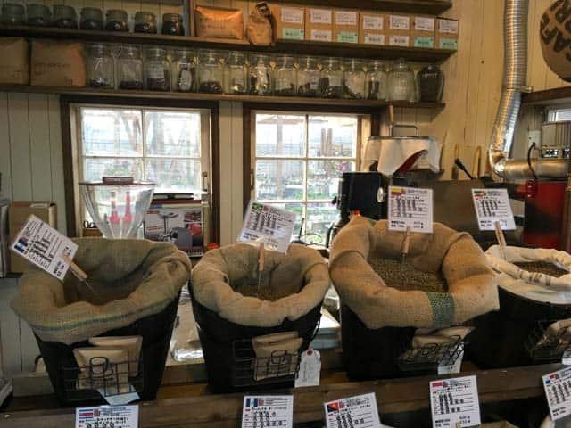 ハッピータイムコーヒー豆販売