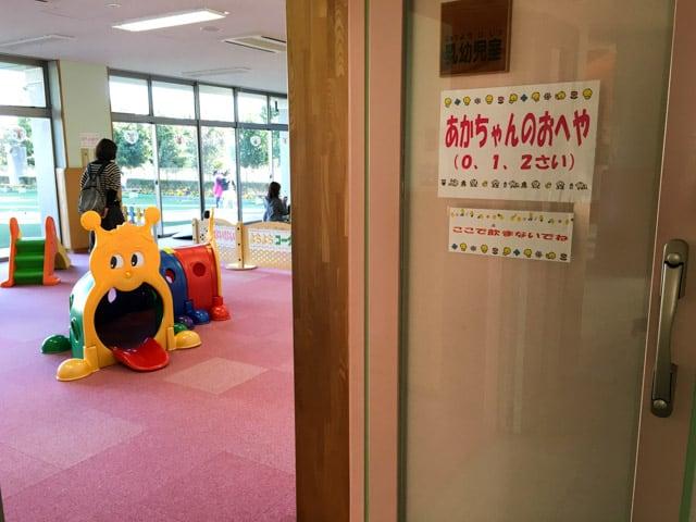上尾市児童館こどもの城のあかちゃんのおへや