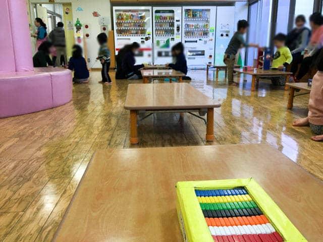 上尾市児童館こどもの城の談話コーナー