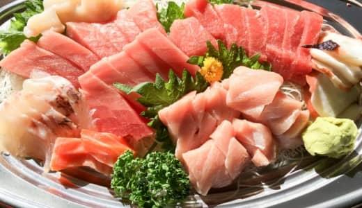 鴻巣吹上「おさしみの店魚七」新鮮なお刺身をお正月にいただく