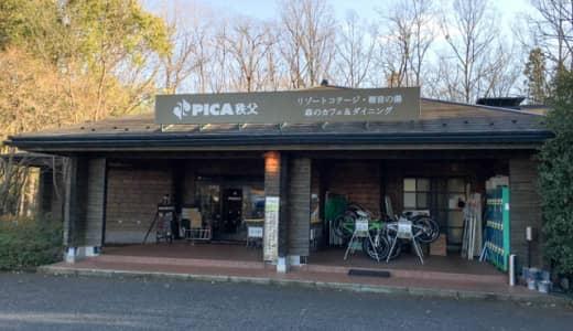 PICA秩父のキャンプ初売り半額セールで宿泊してきた(1)
