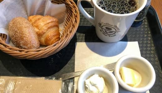 コーヒービーン&ティーリーフ日本橋一丁目店でモーニング