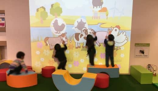 八木橋百貨店8階の子ども無料遊び場へ行ってきた