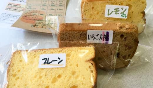 蓮田シフォンケーキのお店「テイクアウトカフェ松尾商店」