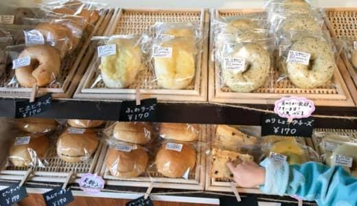 熊谷くまのこみち内「カフェkumanaka(くまなか)」の天然酵母ベーグル