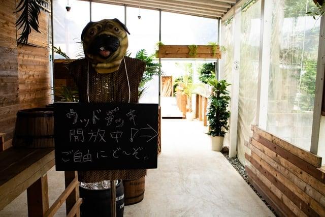 熊谷 芋屋TATA 店内