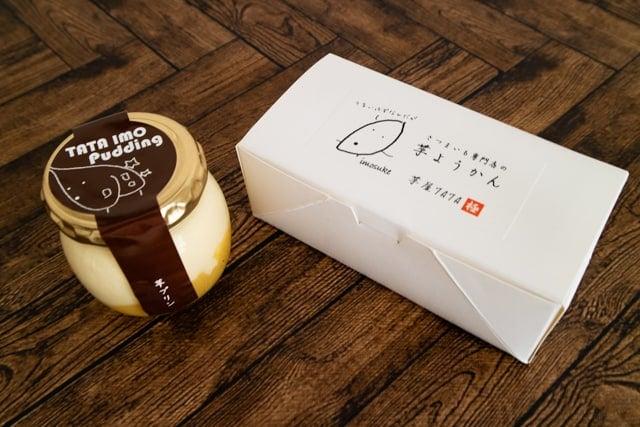 熊谷 芋屋TATA 芋ようかん