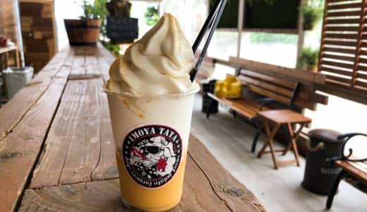 熊谷のサツマイモ専門店「芋屋TATA」リニューアル!店内やメニューを紹介