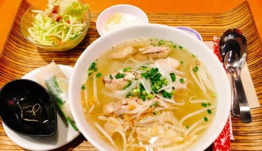 「本格ベトナム料理Nha Viet Nam(ニャーベトナム)」越谷イオンレイクタウン店でフォーランチ
