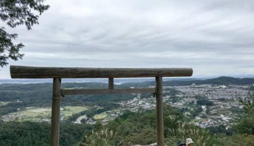 手軽に子連れ登山!日高・日和田山へ行ってきた