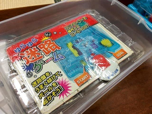 上尾市アッピーランドの迷路ゲーム