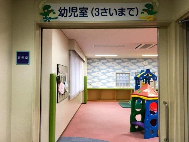 上尾市アッピーランドの幼児室
