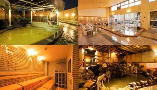 久喜・東鷲宮「百観音温泉」は源泉57℃の高濃度温泉