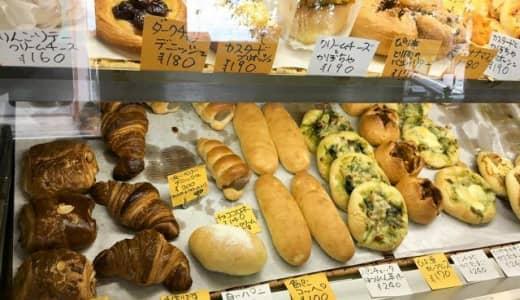 北本の人気パン屋「ベイクハウス イエローナイフ」行くなら朝一がオススメ