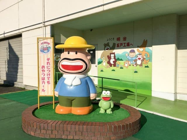 【明治工場見学】明治なるほどファクトリー大阪でチョコレートを学ぶ!