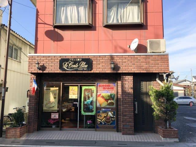 ル コント ブルゥ箱田本店の外観