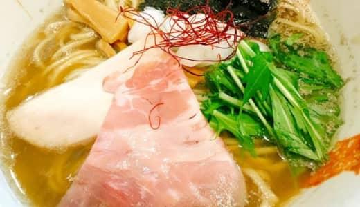 煮干し専門店のラーメン、鴻巣「麺屋ひな多」の限定メニュー。川越中華そば&鯵煮干しそば