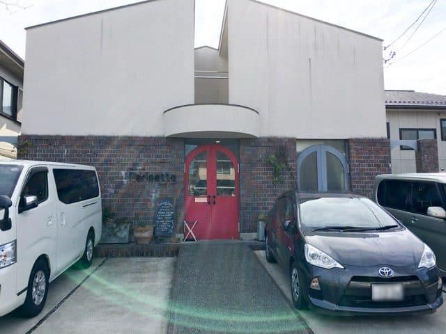 上尾・パン屋パリゼットの駐車場