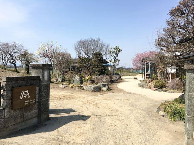 熊谷・のうカフェ庭