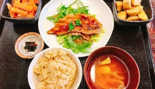 野菜たっぷり、からだが喜ぶ優しい食事。熊谷「母めし食堂 のうカフェ」でランチ