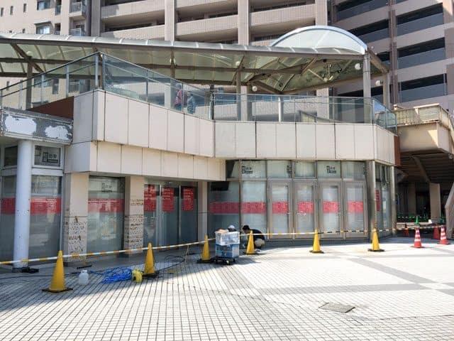 熊谷駅ビルパブリックカルチャー新店情報