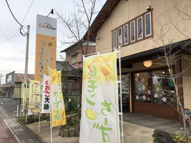 熊谷Y's cafe(ワイズカフェ)のさわた