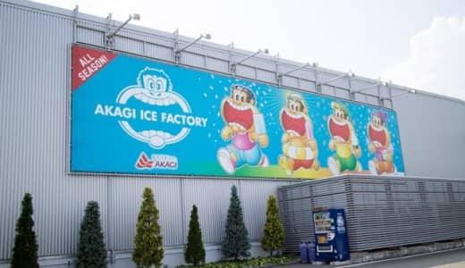ガリガリ君ができるまで!アイス試食付きの工場見学。赤城乳業へ行ってきた【埼玉工場見学】