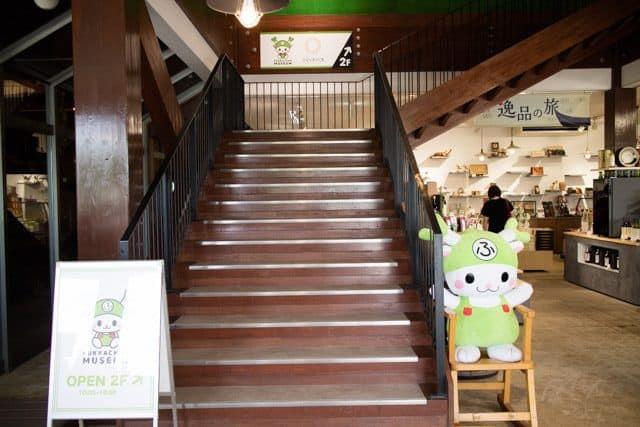 ふっかちゃんミュージアム階段